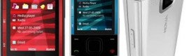 Best Nokia Slide Mobile Phones Specifications and Price