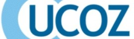 Create Your Free Site Online by uCOZ Website Builder